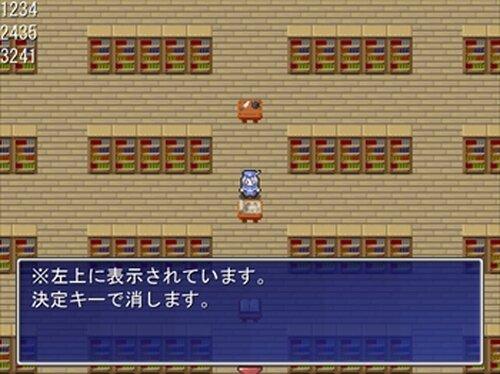 森の奥の館からの脱出 Game Screen Shots