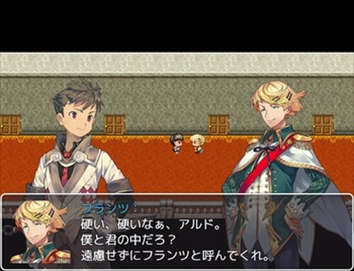 無自覚な英雄譚 Game Screen Shot3