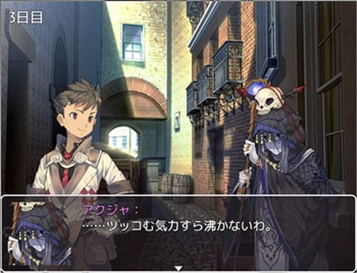 無自覚な英雄譚 Game Screen Shot4