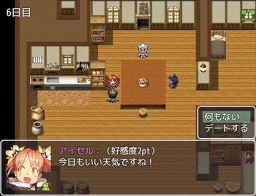 無自覚な英雄譚 Game Screen Shot5