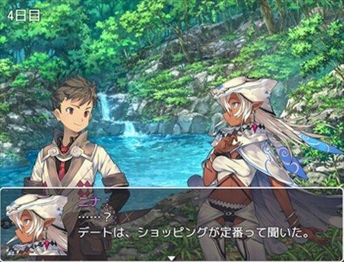 無自覚な英雄譚 Game Screen Shots