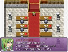 夢見る聖女じゃいられない! Game Screen Shot2
