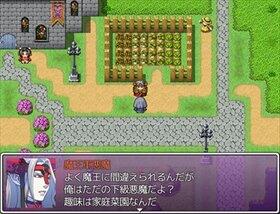 夢見る聖女じゃいられない! Game Screen Shot3