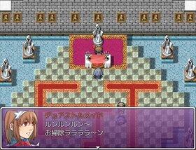 夢見る聖女じゃいられない! Game Screen Shot5
