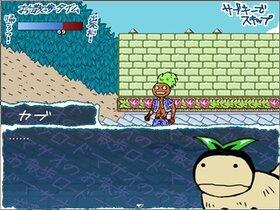 マサオのお散歩ロード Game Screen Shot3