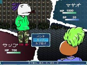 マサオのお散歩ロード Game Screen Shot5