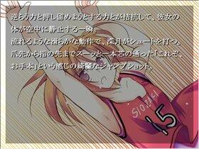 ボイスノベル~追憶の向こう側 Game Screen Shot2