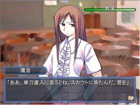 ボイスノベル~追憶の向こう側 Game Screen Shot3