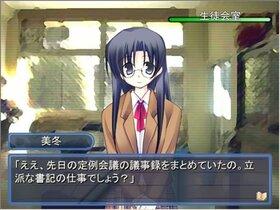 ボイスノベル~追憶の向こう側 Game Screen Shot4