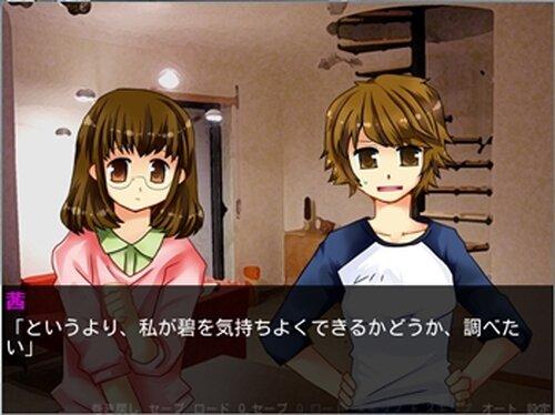 テレスコープ・カレイドスコープ Game Screen Shot2