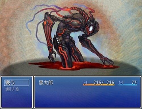 決めゼリフはニヒル()にキメろ Game Screen Shot2