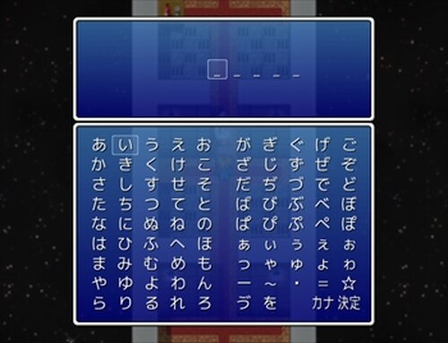 THE☆適当20 Game Screen Shot3
