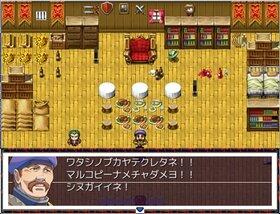 処刑団1 Game Screen Shot3