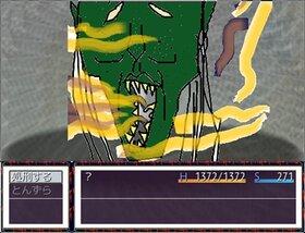 処刑団1 Game Screen Shot4