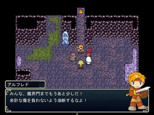 Legend of Lemuria -第二次人魔大戦- Game Screen Shot2
