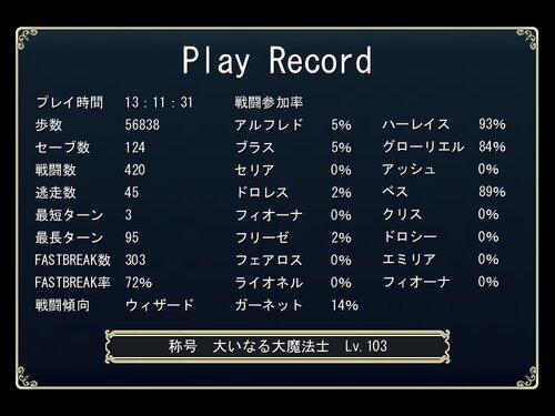 Legend of Lemuria -第二次人魔大戦- Game Screen Shot5