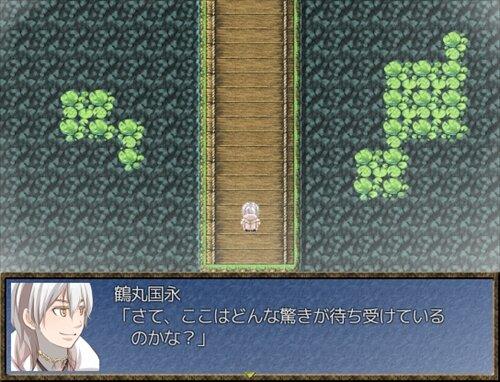 夢浮橋 ~刀剣乱舞二次創作ゲーム~ Game Screen Shot1