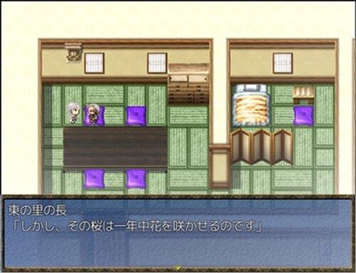 夢浮橋 ~刀剣乱舞二次創作ゲーム~ Game Screen Shot3