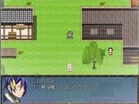 夢浮橋 ~刀剣乱舞二次創作ゲーム~のゲーム画面