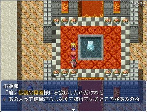 インスタントヒーローMV Game Screen Shot1