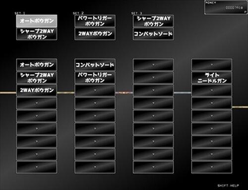 勇者の進軍 Game Screen Shot4