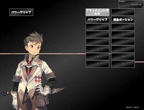 勇者の進軍 Game Screen Shot5