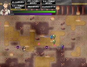 勇者の進軍 Screenshot