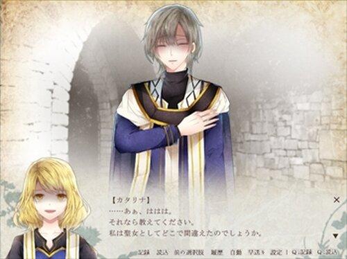 終末のトリヴァール Game Screen Shot3
