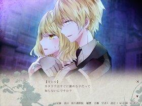 終末のトリヴァール Game Screen Shot5