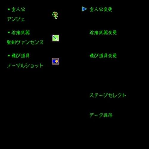 少女たちのエデン2 Game Screen Shot2