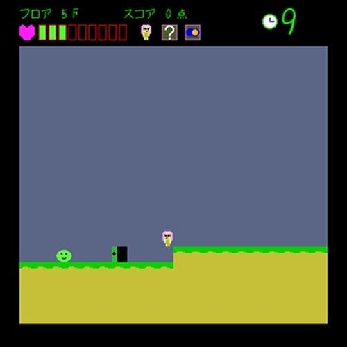 少女たちのエデン2 Game Screen Shot4