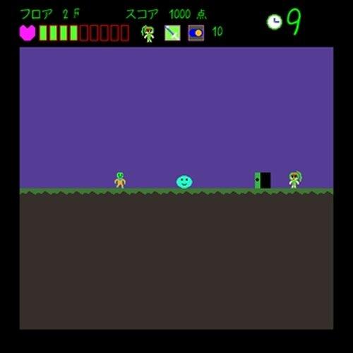 少女たちのエデン2 Game Screen Shot5