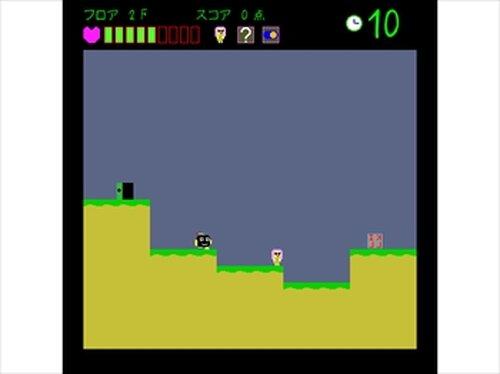 少女たちのエデン2 Game Screen Shots