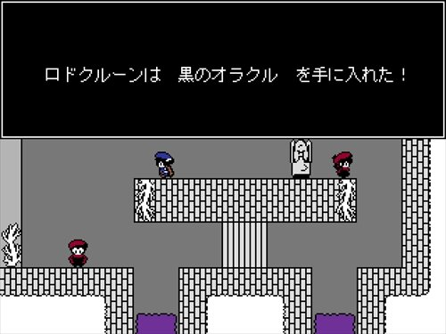 アカシック・レコード Game Screen Shot