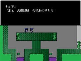 アカシック・レコード Game Screen Shot4