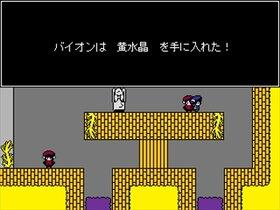 アカシック・レコード Game Screen Shot5