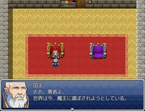 魔王と勇者と金持ちお父さん Game Screen Shot2
