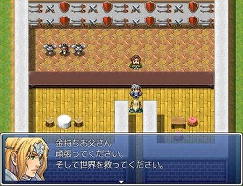 魔王と勇者と金持ちお父さん Game Screen Shot3