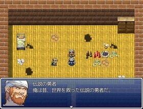 魔王と勇者と金持ちお父さん Game Screen Shot5