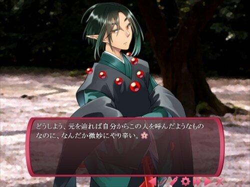 雪見桜 Ende des Traums Game Screen Shot5