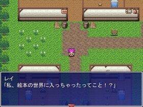 エントランス Game Screen Shot2