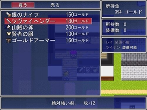 エントランス Game Screen Shot4