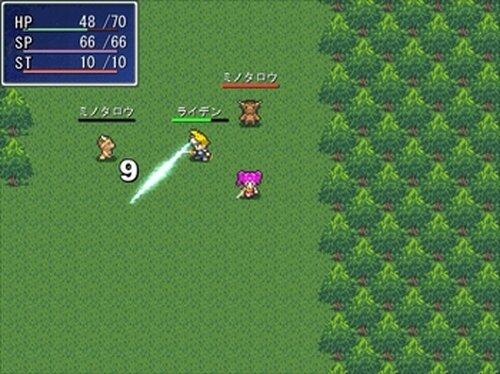 エントランス Game Screen Shots