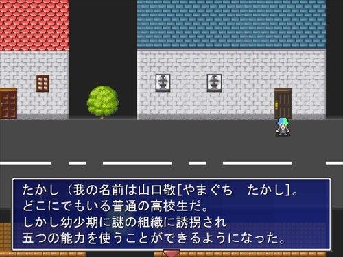 たかし物語~序章~ Game Screen Shot