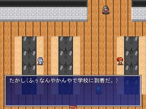 たかし物語~序章~ Game Screen Shot2