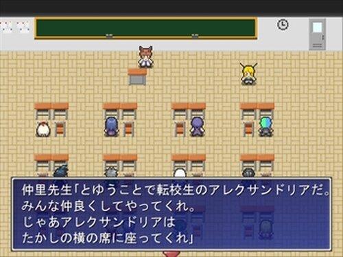 たかし物語~序章~ Game Screen Shot4