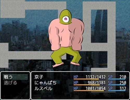 オンダラ教の野望 Game Screen Shot5