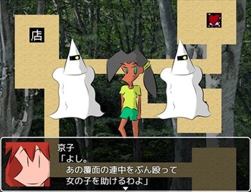 オンダラ教の野望 Game Screen Shots