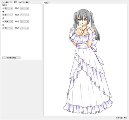 フリー立ち絵バージョンA Game Screen Shot2