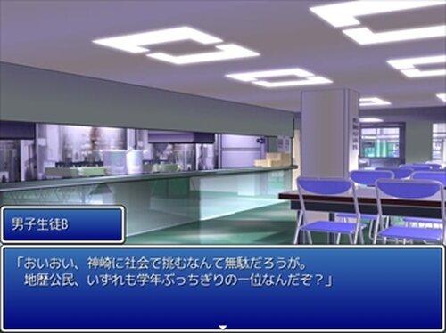 祇神高校 - 周辺機器の物語 Game Screen Shot2